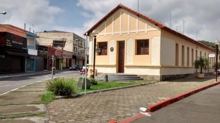 Sala Mario Lago passa por reformas